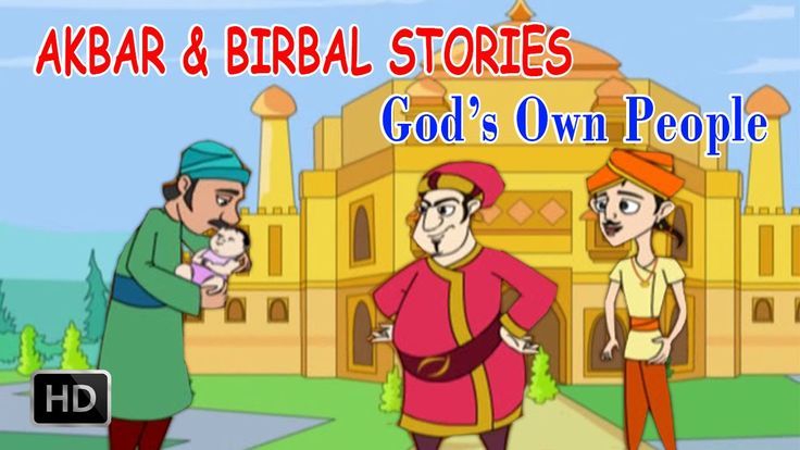 Akbar And Birbal -  God's Own People - Short Stories for Children