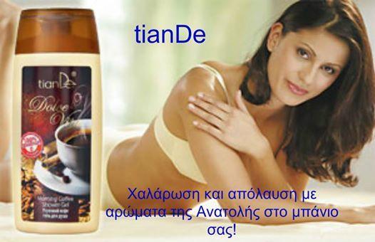Φωτογραφία του χρήστη Tiande Club Hellas.