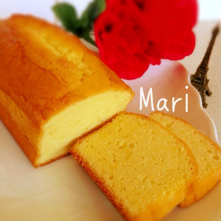 Mari's dish photo Bonjour カトルカール パウンドケーキ | http://snapdish.co #SnapDish #レシピ #簡単料理 #おやつ #パーティー #ケーキ #バレンタイン