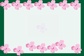 Pink Floral Flower Border | Free printable name tags, free blank name tags templates, make custom ...