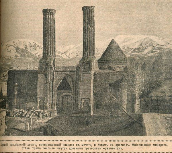 Ancient Armenian church, transformed by the Turks to the arsenal. Freed Erzurum 1916