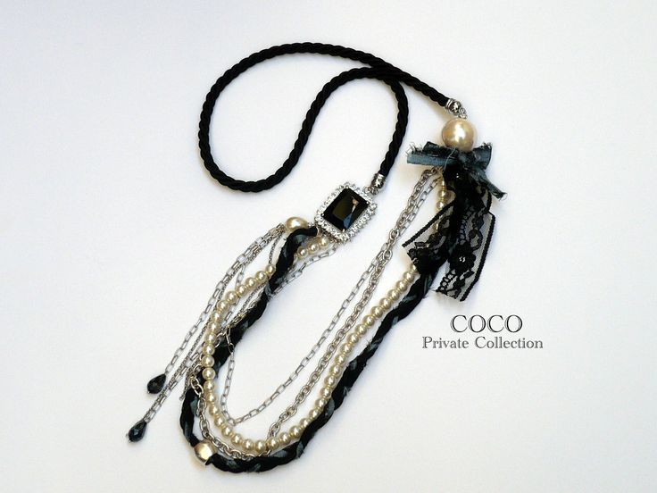 #Coco Private Collection Μακρύ κολιέ με μαύρο πλεκτό κορδόνι, αλυσίδες, πέρλες και δαντέλα. Κωδικός 3118 - Τιμή 29 ευρώ