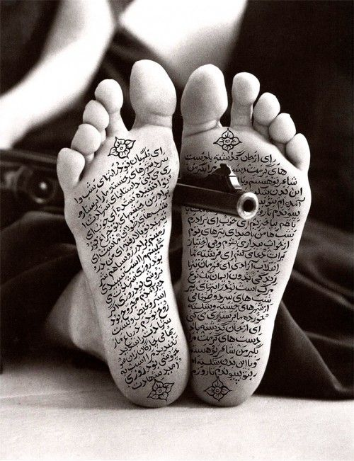 UNIT 3: Shirin Neshat Iranian born resides USA, explores her gender and cultural background