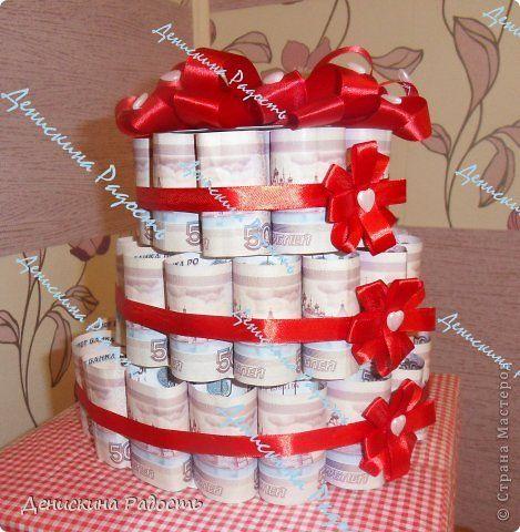Поделка изделие Свадьба Торт на СВАДЬБУ или Как оригинально подарить деньги  = Бумага фото 1