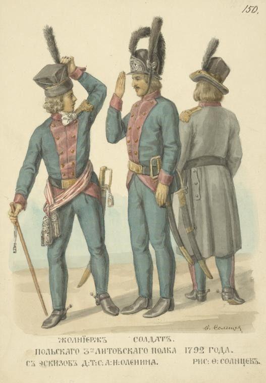 W.Xs.Litewskie: 3 rgt pieszy Oficer, szeregowy salutujący oficera, oficer w kapocie. 1792.