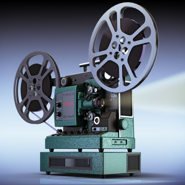 Old style projector. If you were called on to run the projector? AND knew how to do it? You were a BIG deal! MJ