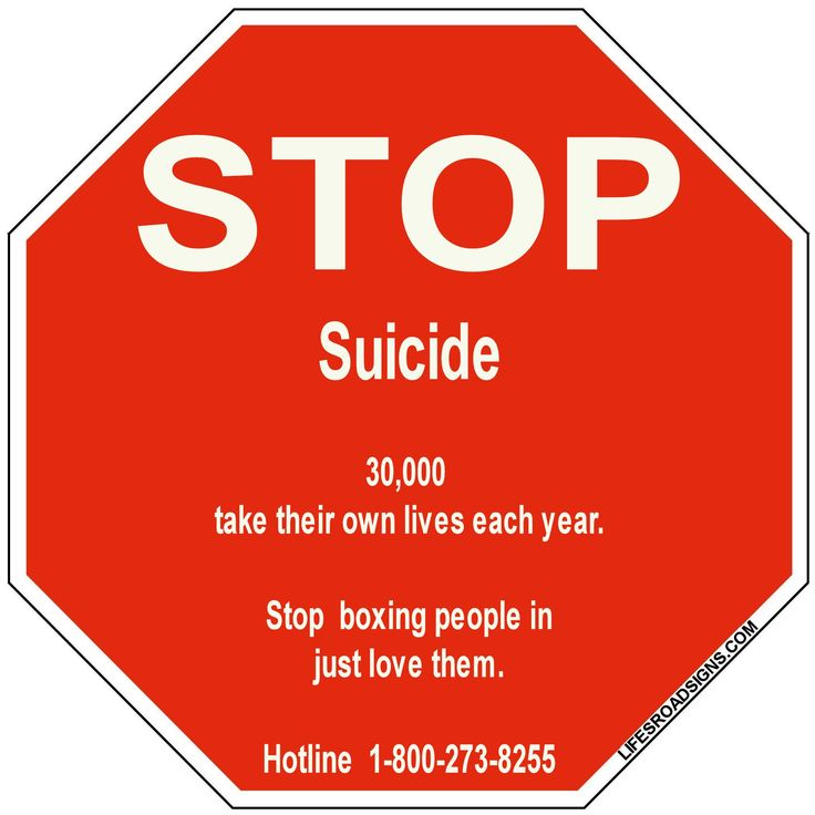 Stop Suicide Quotes Tumblr | www.imgkid.com - The Image ...