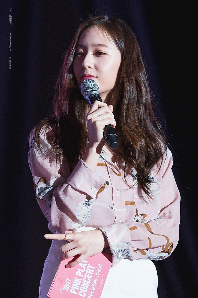 Krystal jung 2017