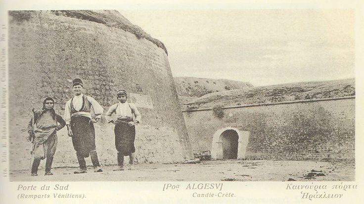 Ηράκλειο 1903. Καινούρια πόρτα Bahaettin Rahmi.   Bediz.