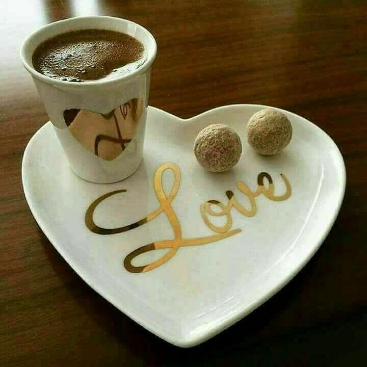 упростить картинки кофе с добрым утром любимый самарскому