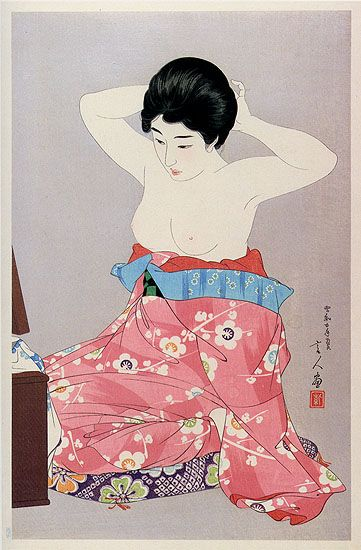 ARTMEMO Estampes japonaises - Exposition                                                                                                                                                      Plus