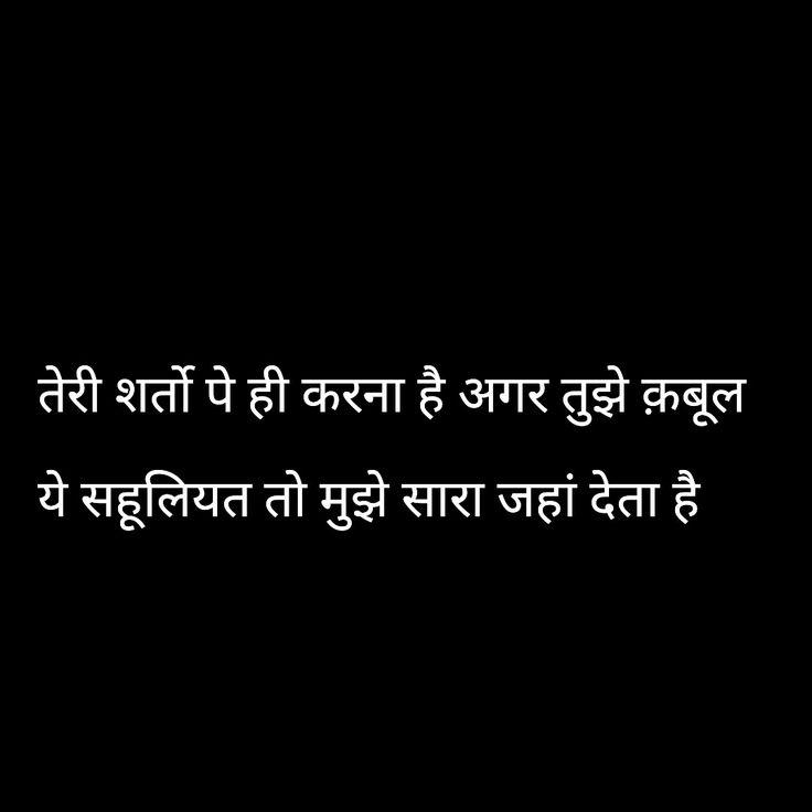 Best 25+ Hindi Love Poems Ideas On Pinterest