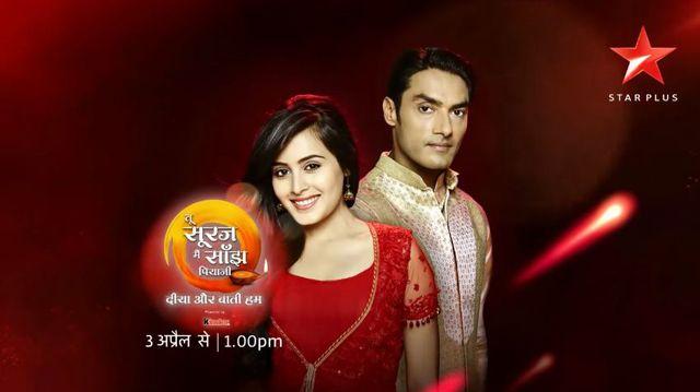 Tu Sooraj Main Saanjh Piyaji 1st June 2018 Written Episode Update