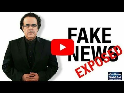 Shahid Masood Ka Jhoot _ Fake News _ SAMAA TV _ 26 Jan 2018 Shahid Masood Ka Jhoot _ Fake News _ SAMAA TV _ 26 Jan 2018 Jannay kay lia dekhiyeSamaa TV SAMAA TV NEWS Watch our live stream: http://ift.tt/1UC7yaN Watch SAMAA TV videos : http://ift.tt/28N5eII Like our Facebook Page: http://ift.tt/2th95eQ Follow us on Twitter: http://www.twitter.com/samaatv For more news and updates visit our website : http://www.samaa.tv
