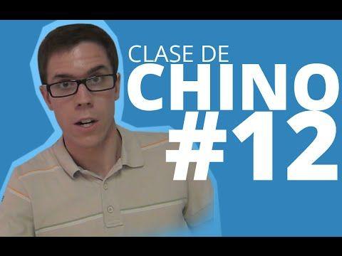 Curso de Chino #12 - Time For Excellence