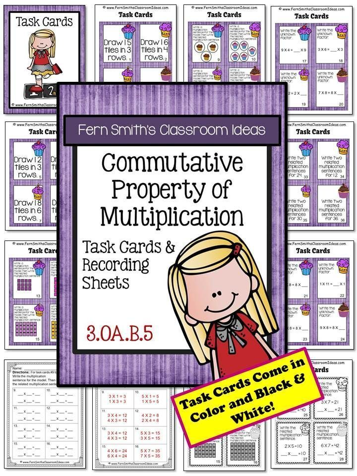 Commutative Property of Multiplication Task Cards and Recording Sheets for 3.OA.B.5 with a Cupcake Theme. #TPT $paid