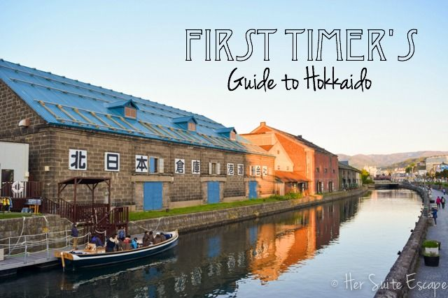 Your one-stop guide to Hokkaido. Includes information on attractions, food and accommodation for Noboribetsu, Lake Toya and Hakodate.