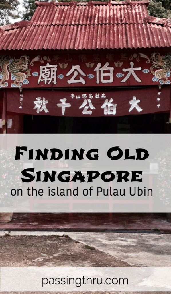 Pulau Ubin is a short ferry ride from Singapore, but a trip back decades in time.