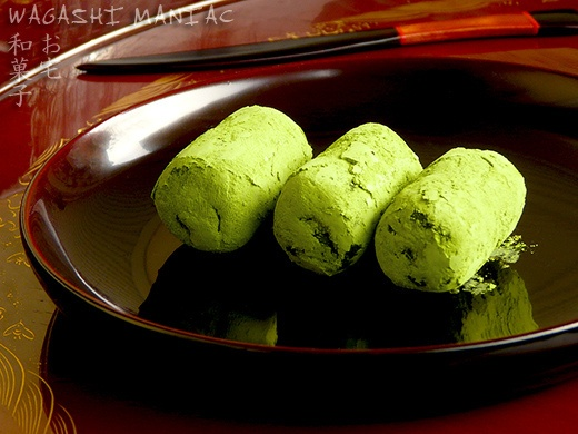 Matcha Schokolade ( green tea chocolate)