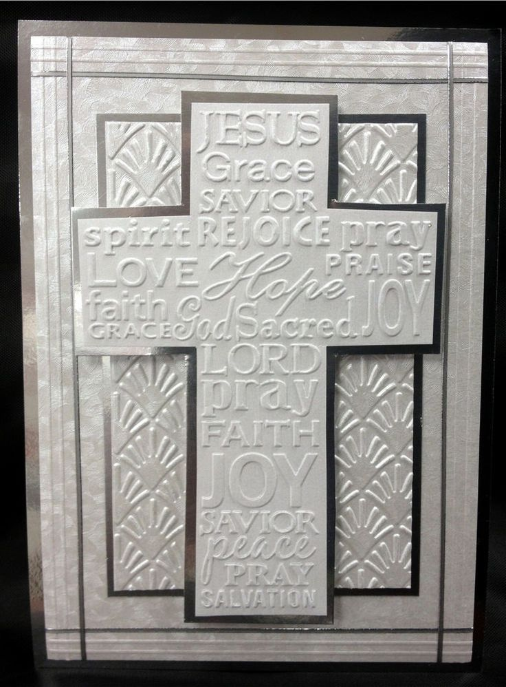 "Christian Cross  EMBOSSING FOLDER 4-1/4 x 5-3/4""use rubber stamps #Darice #EmbossingFolders"