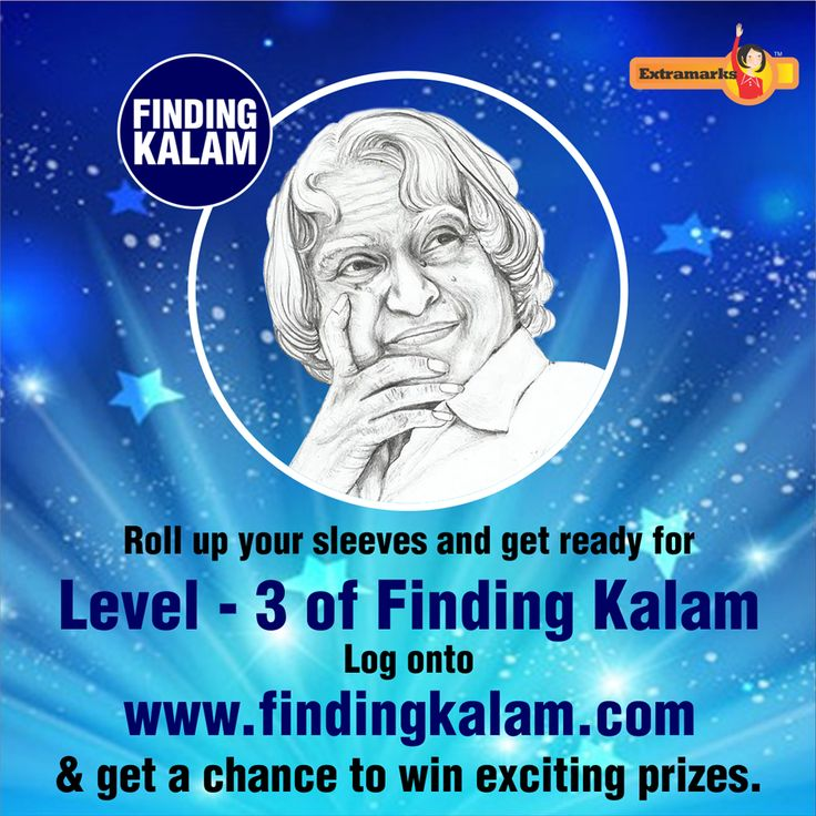 Roll up your sleeves and get ready for Level - 3 of Finding Kalam. Log onto www.findingkalam.com & get a chance to win exciting prizes.