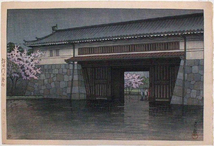 川瀬巴水「桜田門の春雨」(1952) Woodcut