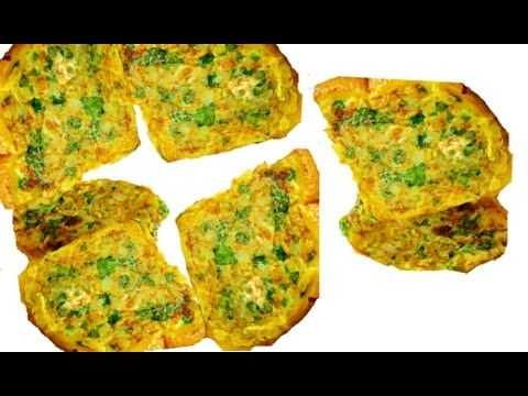 HELLO, WELCOME TO MY CHANNEL BEST FOOD VILLAGE, THE FOOD RANGERS INDIA BREAD OMELETTE RECIPE – Best Omelette In The World – Best …