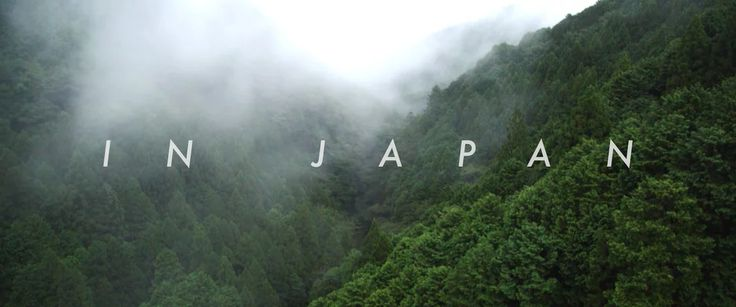 In Japan - 2015 on Vimeo