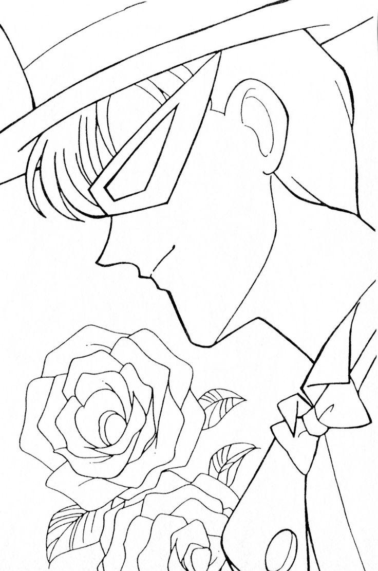 Coloring pages quilt squares - Tuxedo Kamen Coloring Page Sailormoon