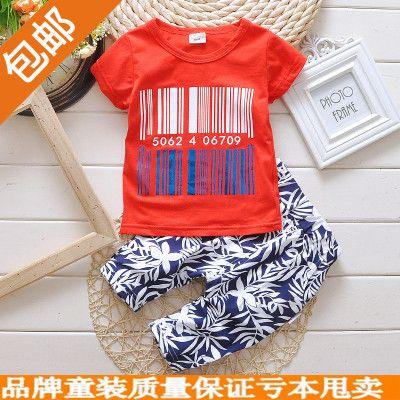 https://item.taobao.com/item.htm?spm=a219r.lm869.14.87.Kw7ZiO