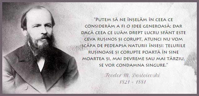 Lucrurile rușinoase și corupte poartă în sine moartea - Feodor Dostoievski  http://citateortodoxe.ro/autor/feodor-dostoievski/lucrurile-rusinoase-si-corupte-poarta-in-sine-moartea-1397