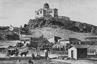 Το νεοκλασσικό κτίριο του αστεροσκοπείου Αθηνών. Εγκαινιάστηκε τον Σεπτέμβριο του 1846.