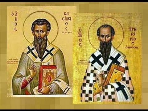 San Basilio y San Gregorio de Nacianzo,2 de Enero,Vidas Ejemplares