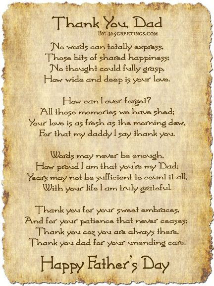 Father's Day poem | Quotes | Pinterest | Father's day ...