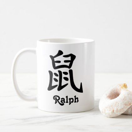 Chinese Zodiac Year of the Rat Add Name Coffee Mug - birthday diy gift present custom ideas