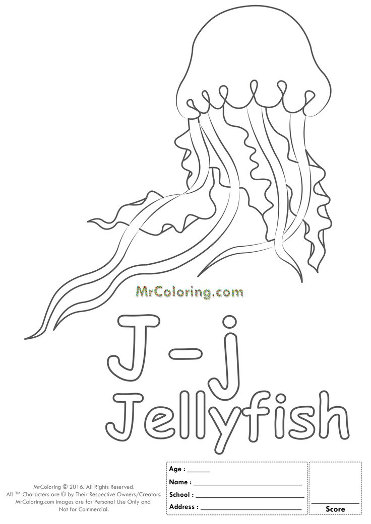 Alphabet Letter Jj Printable Coloring Pages Coloring