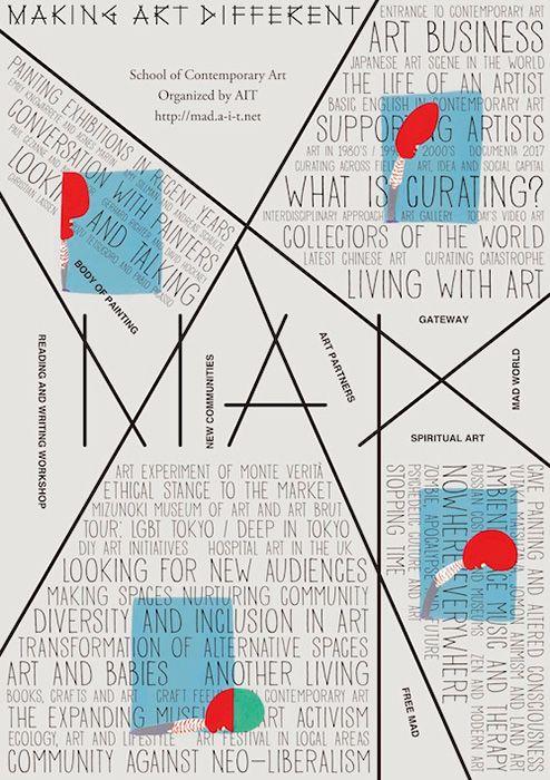 現代アートの教育プログラム「MAD」が、2017年度の受講生を募集している。 NPO法人AITによって2001年に開講された同プログラム。名前のMADは「Mak…