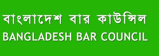 Welcome to Bangladesh Bar Council