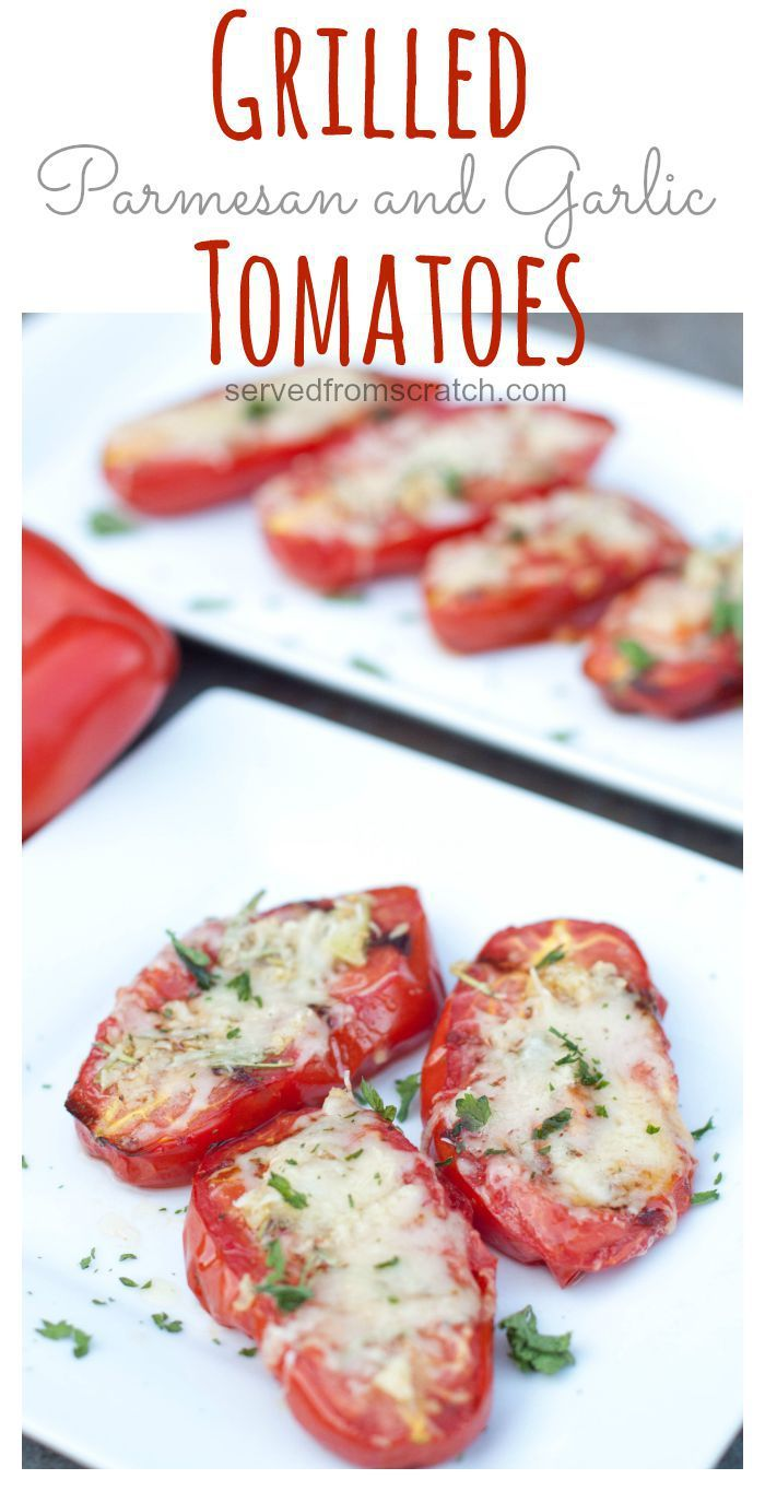 grilled tomatoes pic monkey