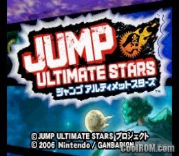 Jump Ultimate Stars ROM Download for Nintendo DS / NDS - CoolROM.com