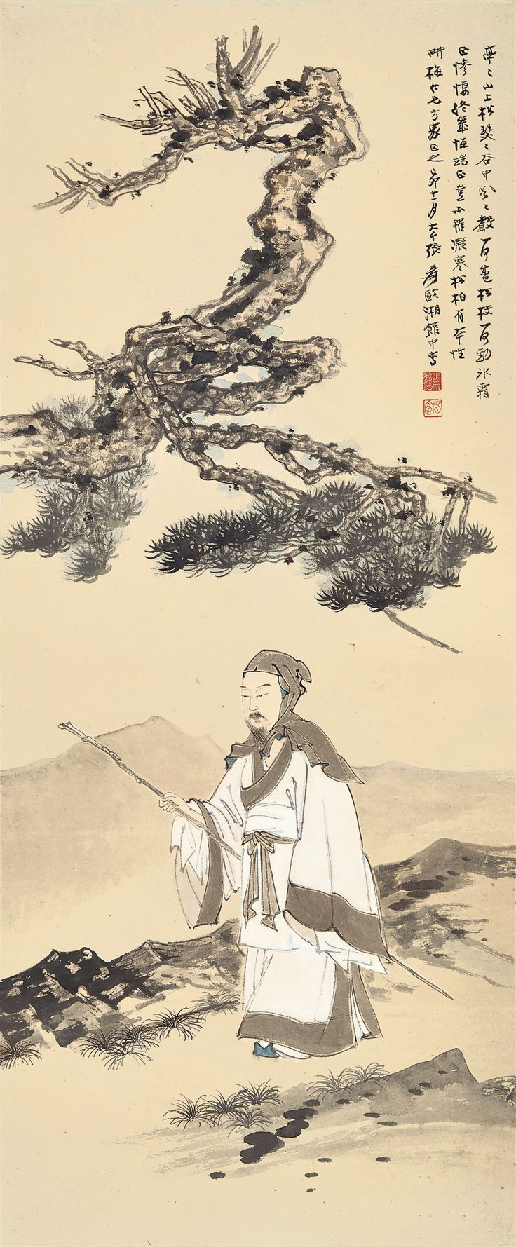 an analysis of the skill by chang dai chien on the topic of chinese historical artists From chemistry to computer programming, arts to world war ii, thoughtcocom provides guides, tips, and resources to help you understand more about the world around us.
