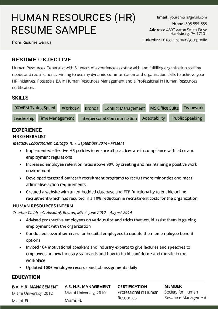Human Resource Jobs In 2020 Human Resources Resume Hr Resume Resume Objective Examples