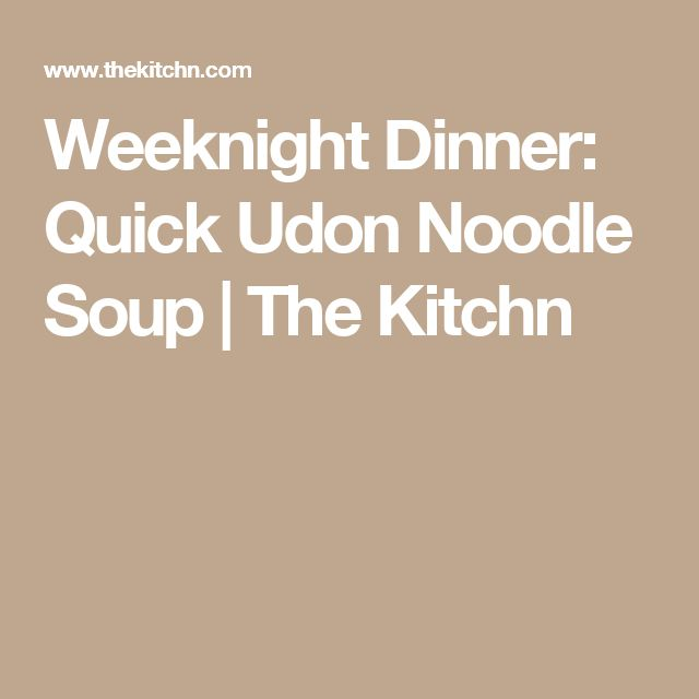 Weeknight Dinner: Quick Udon Noodle Soup | The Kitchn