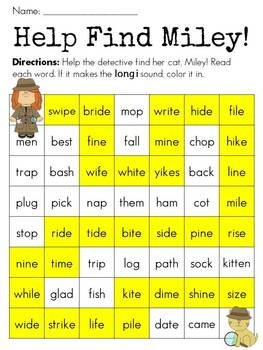 Be C B Deece E E C A additionally Conjunctions Grammar Third Grade further Lion And The Rat further B B E Ffb Bbc E Be besides F Cb A D Ad C Eee A D. on 2nd grade phonics worksheets