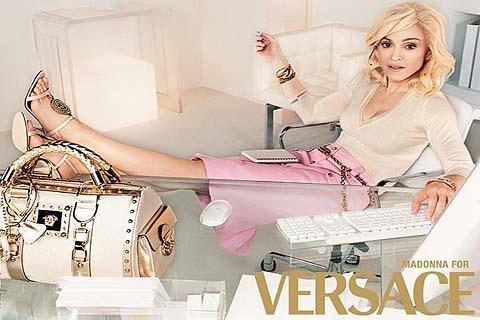 Versace Clothes