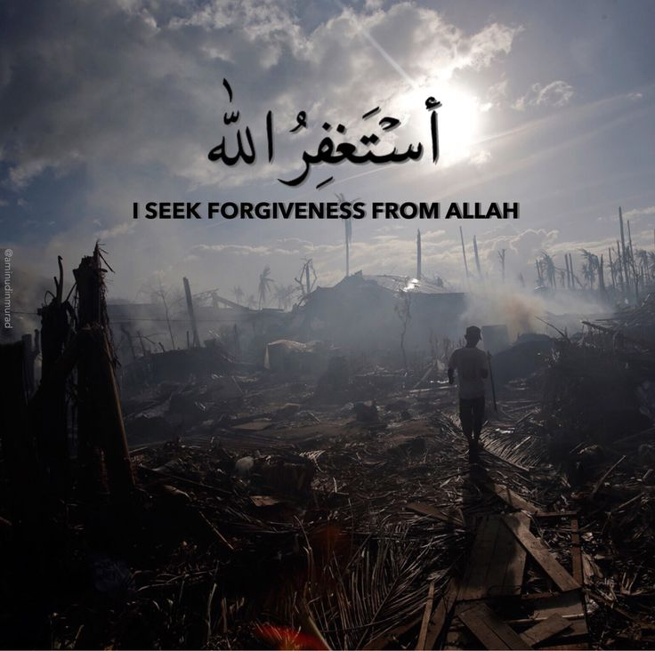 "Istighfar (Arabic: استغفار‎ istiġfār), also Astaghfirullah or astagfirullah(Arabic: أستغفر الله‎ ʾastaġfiru l-lāh) is the act of seeking forgiveness from Allah. This act is generally done by repeating the Arabic wordsastaghfirullah, meaning ""I seek forgiveness from Allah""."