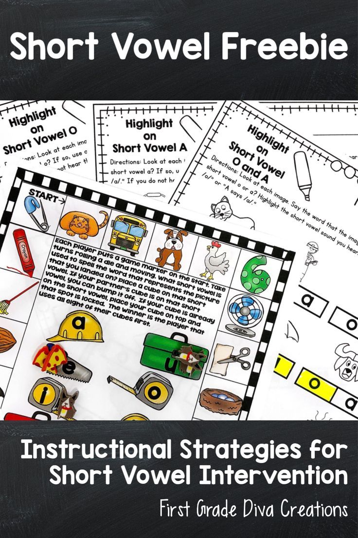 Pin On Reading Strategies Struggling Learners Various Grades [ 1104 x 736 Pixel ]