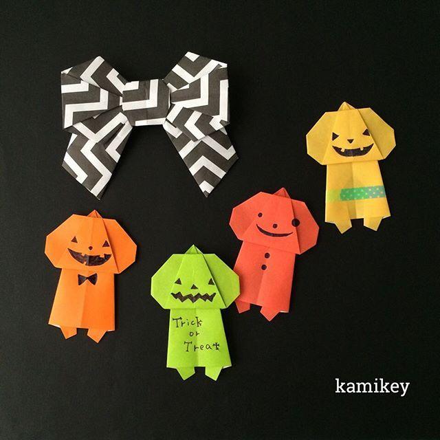 """みなさんの作ってくれた「カボチャマン」にいいアイディアがあったのでご紹介しますね。 ★身体にメッセージを書く ★まるを描いてボタンに ★マステを貼ってベルトに 色々たのしい「カボチャマン」の折り方はYouTube"""" kamikey origami""""チャンネルをご覧下さい。 「ハロウィンリースの作り方」という動画を作りました。作り方というかハロウィン折り紙の紹介みたいなものですが、約1分の短い動画なのでちょっと観てみてください^ ^ Pumpkin man Bow designed by me Tutorial on YouTube"""" kamikey origami"""" #折り紙#origami #ハンドメイド#kamikey"""