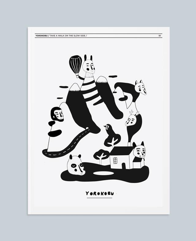 Magazine cover for Yorokobu Yorokobu by Bernat Solsona, via Behance #illustration #ilustración #magazine #yorokobu