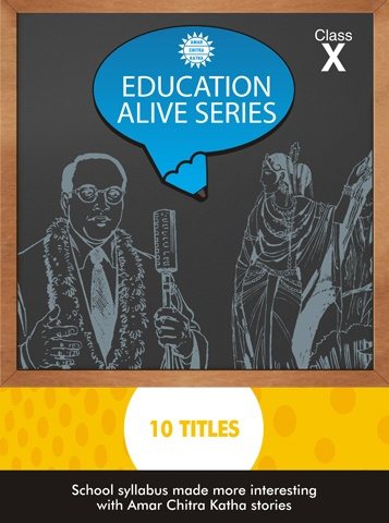 """A new series of ACK packs called """"Education Alive Series"""". This book based on the Indian History syllabus of class 10th . Make the history syllabus easy with ACK Alive Series""""."""